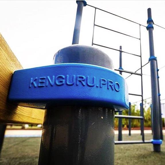 Les agrès Street Workout Kenguru Pro